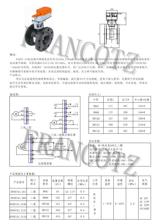 微信图片_20200530173801.jpg